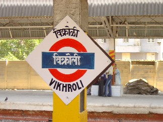 Vikhroli Station